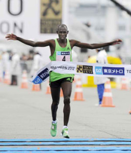 Kipyego wins in 2012